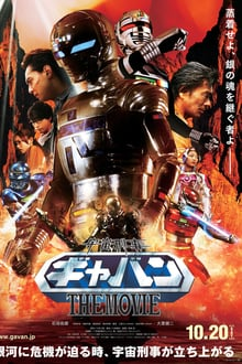 Uchû keiji Gyaban: The Movie