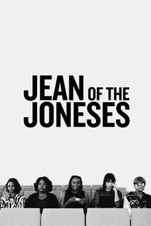 Jean of the Joneses
