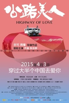 Highway of Love