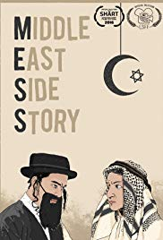 Middle East Side Story