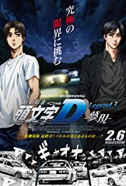 New Initial D the Movie: Legend 3 – Dream
