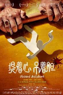 Absurd Accident