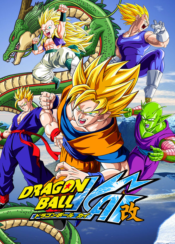 Dragon Ball Kai: Doragon bôru kai