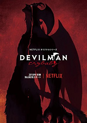 Devilman: Crybaby: Season 1 Episode 1