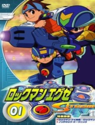 Rockman.exe Stream Episode 1