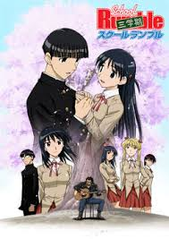 School Rumble San Gakki