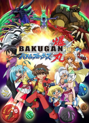 Bakugan: Battle Brawlers (dub)