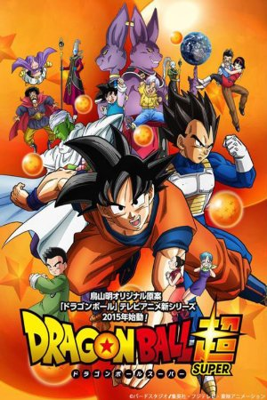 Dragon Ball Super (dub)