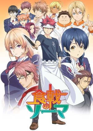 Food Wars: Shokugeki No Soma: Season 2