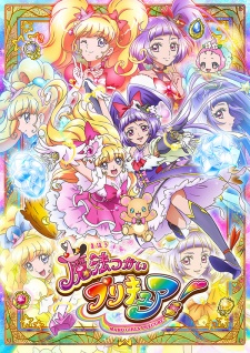 Maho Girls Precure: Season 1