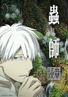 Mushishi Zoku Shou 2nd Season Episode 6