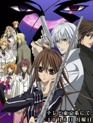 Vampire Knight Guilty (dub)