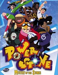 Power Stone (dub)