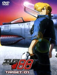 Area 88 (tv) (dub)