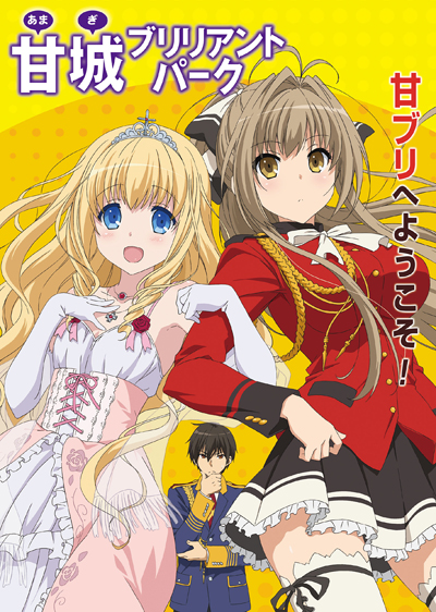 Amagi Brilliant Park Episode 11