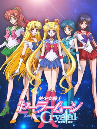 Pretty Guardian Sailor Moon: Crystal (sub)
