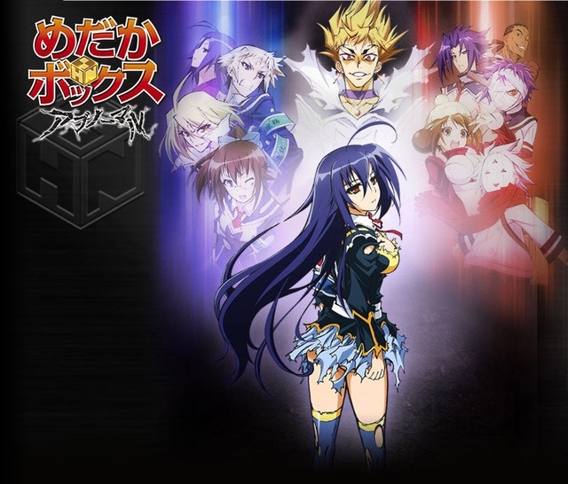 Medaka Box Abnormal Episode 8