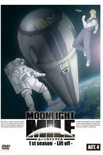 Moonlight Mile: 1st Season - Lift Off: Season 1