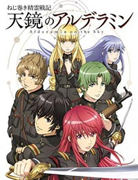 Alderamin On The Sky (dub)