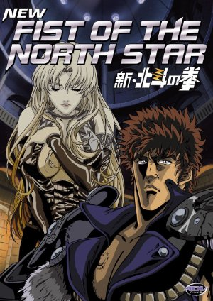 New Fist Of The North Star (dub)