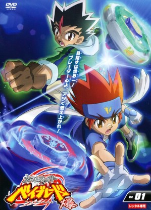 Metal Fight Beyblade (dub) Episode 1