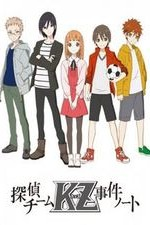 Tantei Team Kz Jiken Note: Season 1