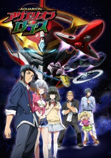 Aquarion Logos (sub)