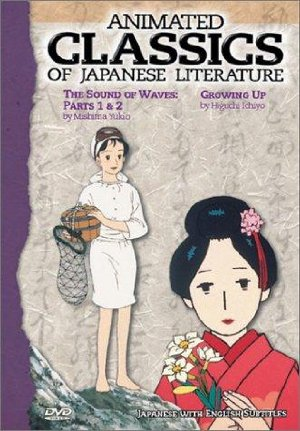 Animated Classics Of Japanese Literature