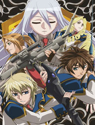 Chrome Shelled Regios (dub)