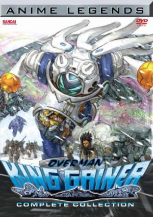 Overman King Gainer (sub)