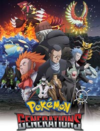 Pokemon Generations (dub)