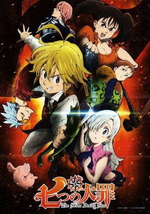 The Seven Deadly Sins: Season 2 Episode 19