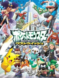 Pocket Monsters: Best Wishes