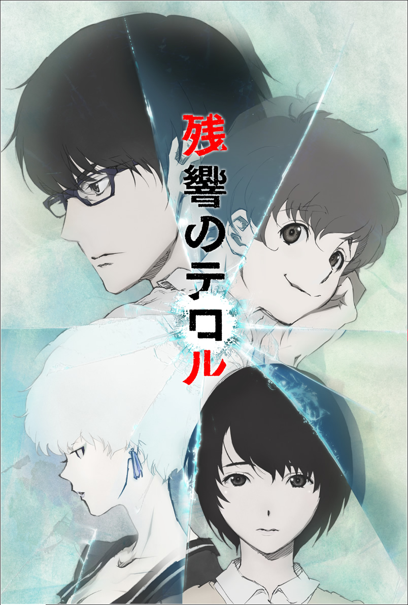 Zankyo No Terror Episode 9