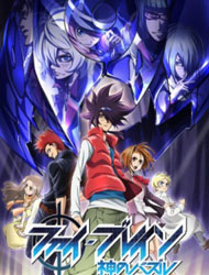 Phi Brain: Kami No Puzzle 2nd Season (dub)