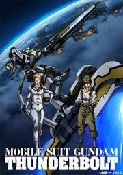 Mobile Suit Gundam Thunderbolt 2nd Season
