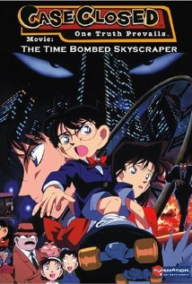 Detective Conan: Season 22 Episode 1