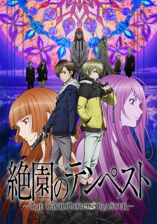 Zetsuen No Tempest Episode 2