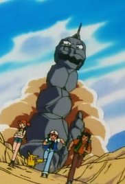 To Master the Onix-pected