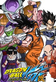 This Is the Kaio-ken!! A Battle to the Limit: Goku vs Vegeta