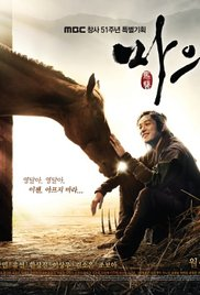 I Have to Go to the Father with Myung-hwan!!