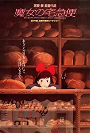 Kikis Delivery Service