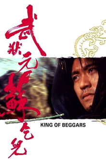 King of Beggars