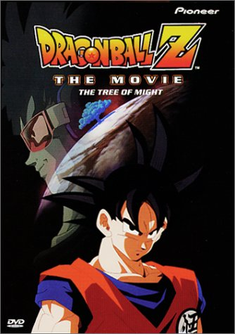 Dragon Ball Z: The Tree of Might (English Audio