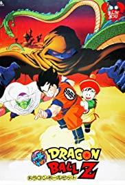 Dragon Ball Z: The Dead Zone (English Audio