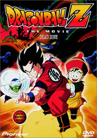 Dragon Ball Z: The Dead Zone (English Audio
