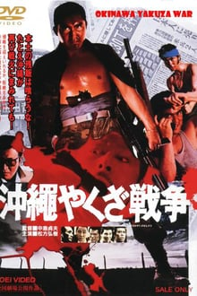 Okinawa Yakuza War