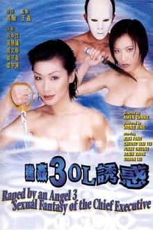 Keung gan 3: OL yau wak