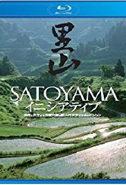 Satoyama: Japan's Secret Watergarden