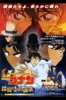 Detective Conan OVA 6